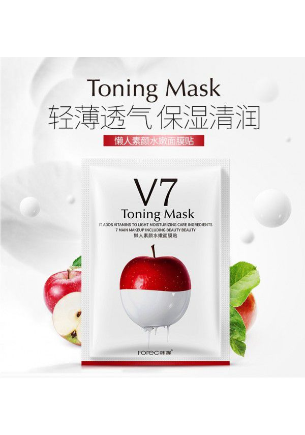 V7 Sheet mask with Vitamins and Fruit extracts